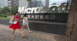 Microsoft_China