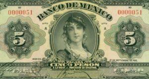 """El billete de 5 pesos que circuló durante 45 años en México fue llamado el billete de """"la gitana"""""""
