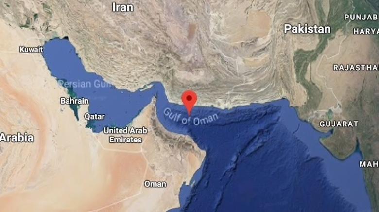 Golfo iraní.