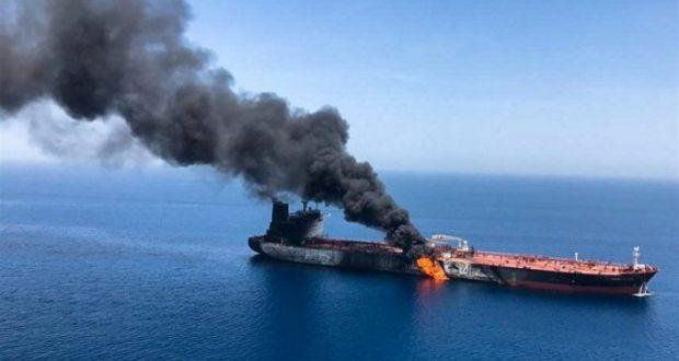 ataque Golfo de Omán