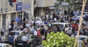 Atenas_sismo