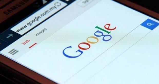 Google_buscador