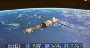 Luna_Tiangong-2