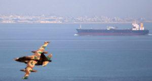 Irán_Golfo