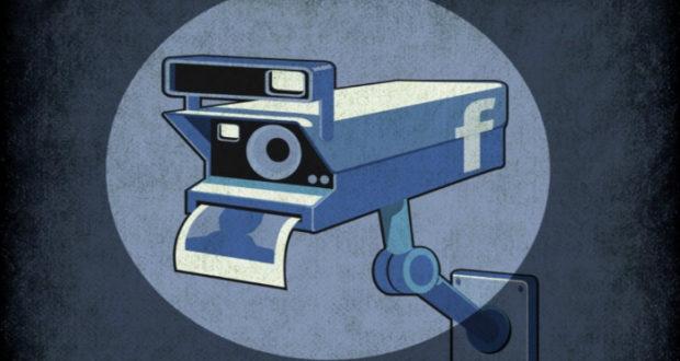 Facebook privacity.