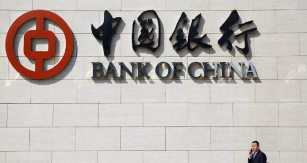 Bank_China_criptocoin