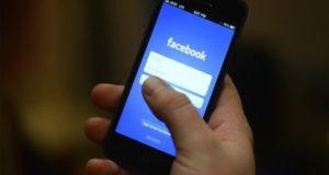 Facebook_espía