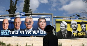 Israel_Gobierno