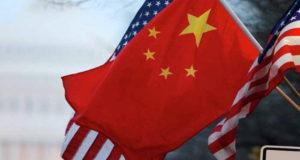 China_EUA_arancel
