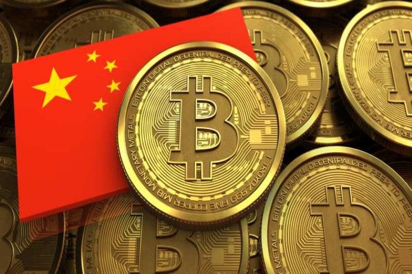 Bitcoin Chino
