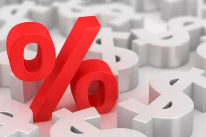 cambios en la tasa de interés de Banxico