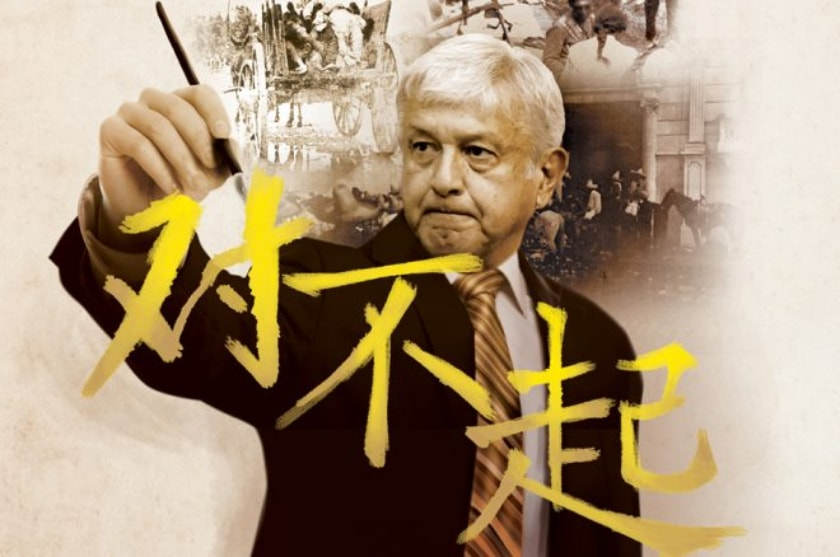 China y Mexico AMLO