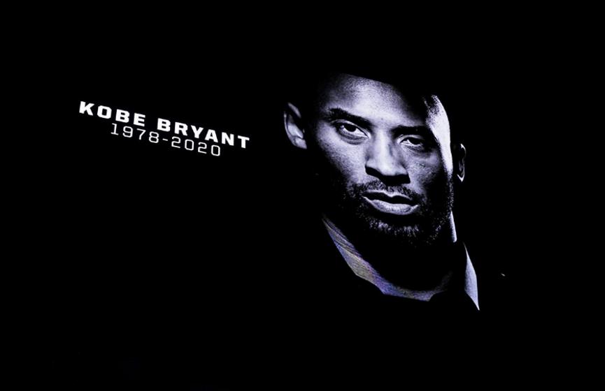 Cómo fue la muerte de Kobe Bryant y su hija
