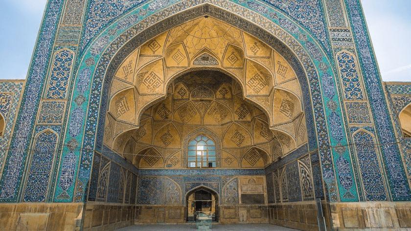 mezquita del Viernes de Isfahán