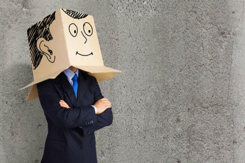 lider introvertido