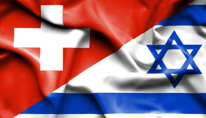 Suiza e Israel