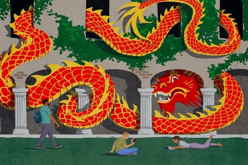 educacion en china