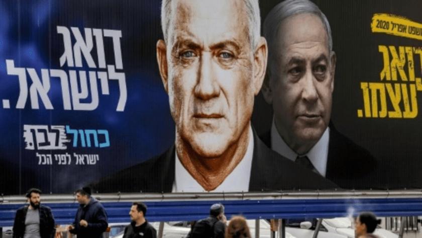 elecciones Netanyahu