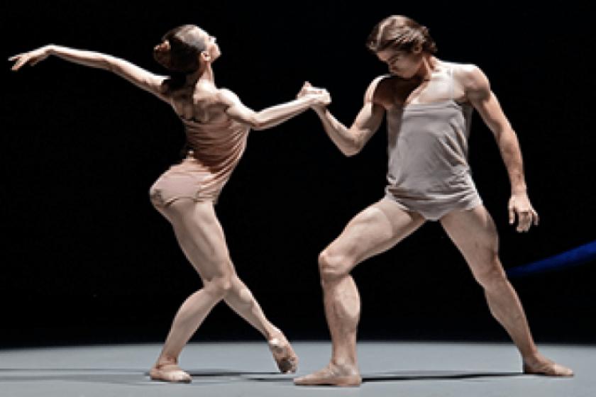 "Ballet Bolshói ofrecerá ""Don Quijote"""