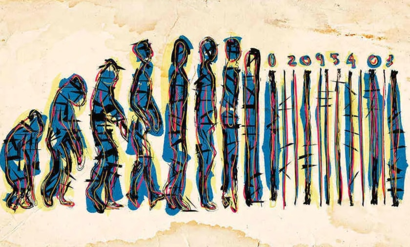 evolucion humana, codigo de barras