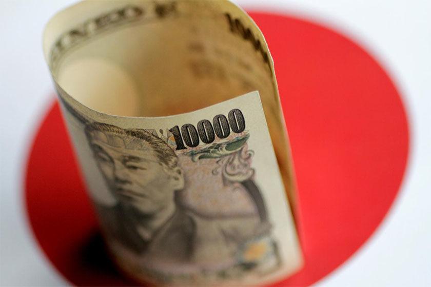 japon socio comercial