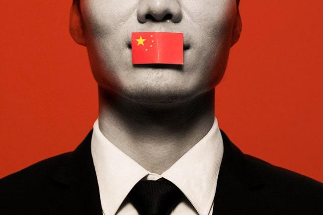 denunciar a china