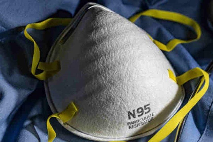 Uso de mascarilla N95