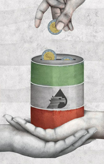 petroleo economia mexicana
