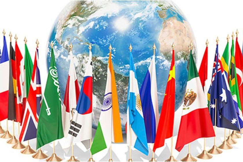 Economía de México entre países del G20