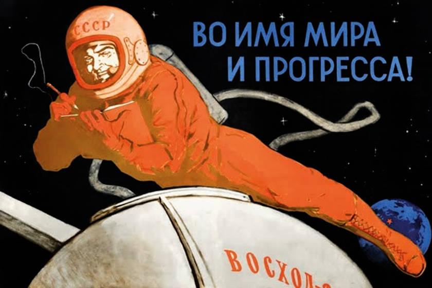 boligrafos espaciales