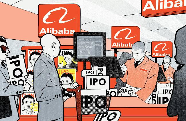 negocio alibaba