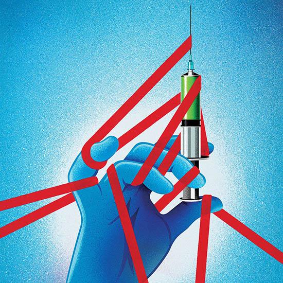 politizar vacunacion