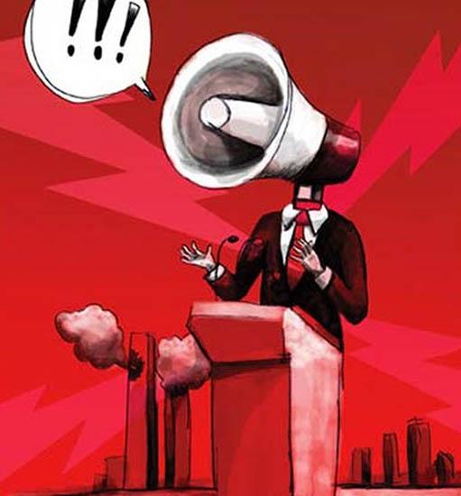 manipulacion de los medios