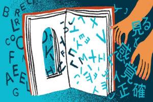 traduccion y comprension